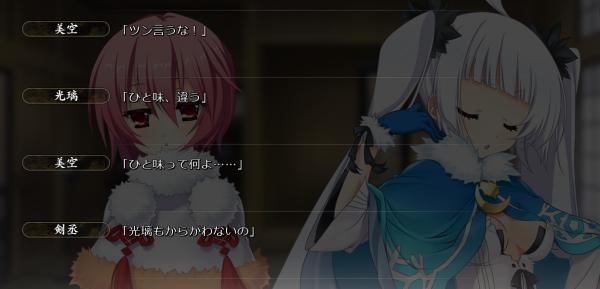 戦国†恋姫 02 24 (26)