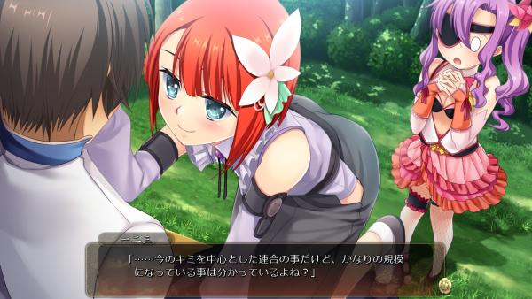 戦国†恋姫 02 24 (41)