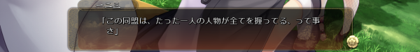 戦国†恋姫 02 24 (42)