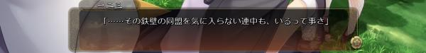 戦国†恋姫 02 24 (43)