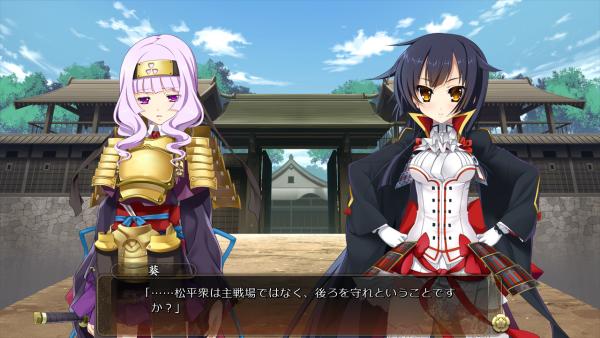 戦国†恋姫 02 26 (2)