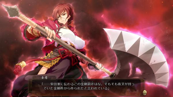 戦国†恋姫 02 26 (9)