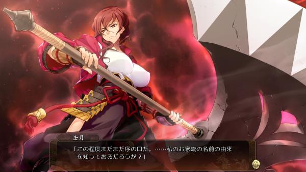 戦国†恋姫 02 26 (11)