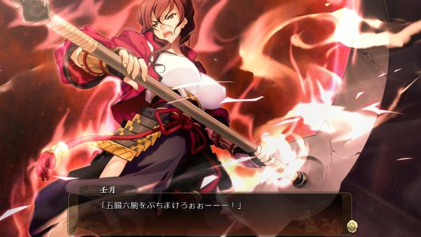 戦国†恋姫 02 26 (12)