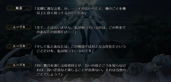 戦国†恋姫 02 26 (14)