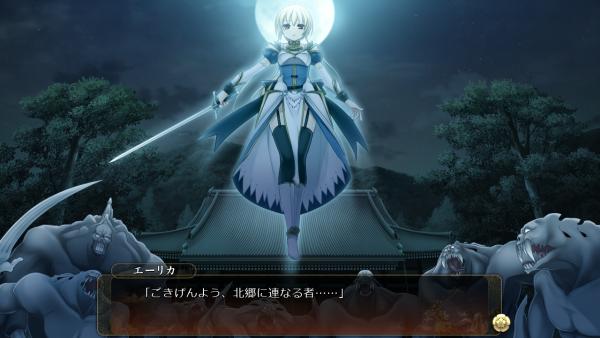戦国†恋姫 02 26 (13)