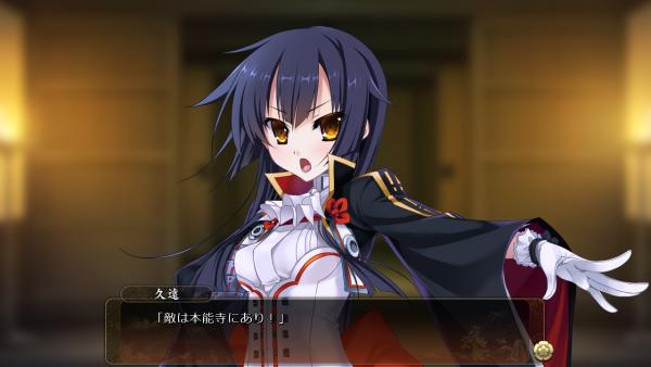 戦国†恋姫 02 28 (1)