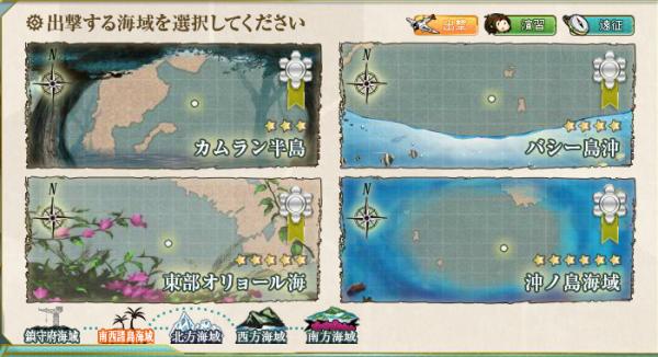 艦これ 2014 0414 (1)