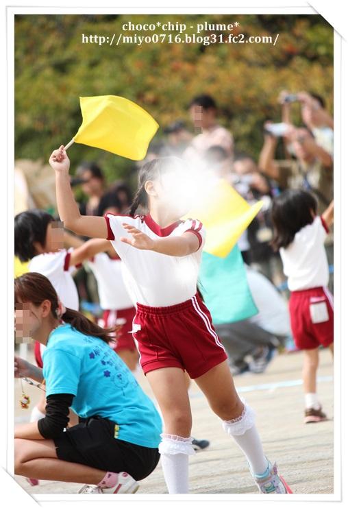 2014運動会(5)