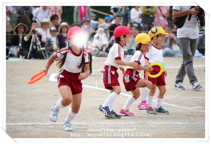 2014運動会(7)