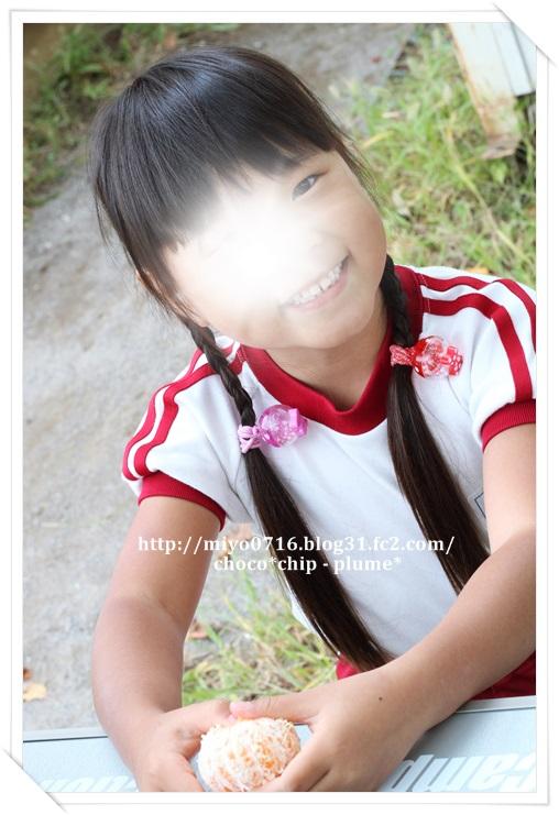 2014運動会(11)