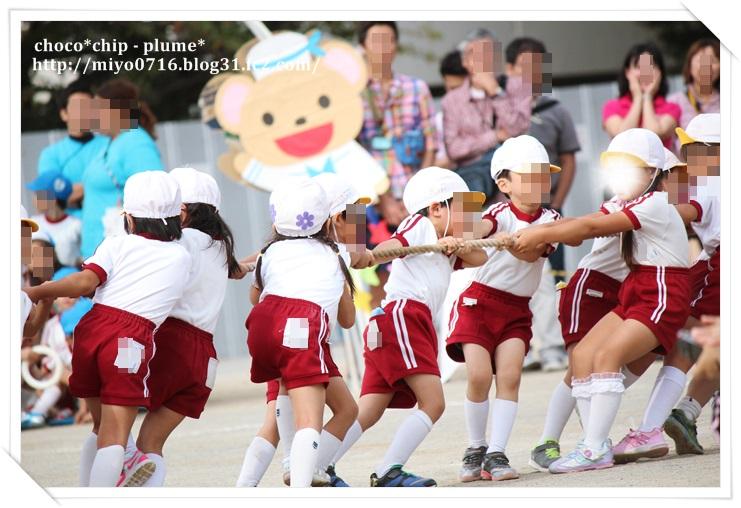 2014運動会(13)