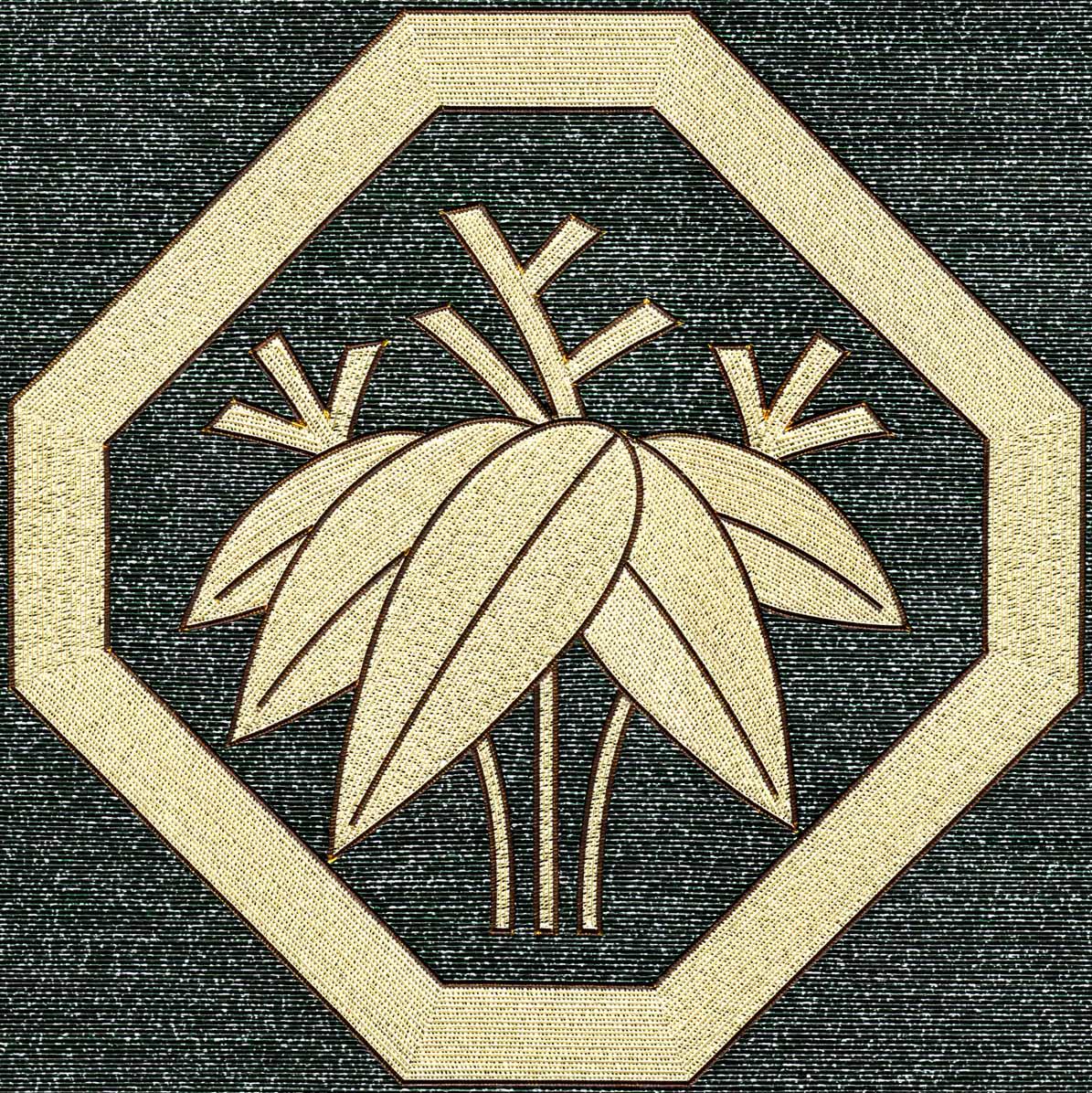 隅切り角に根笹紋