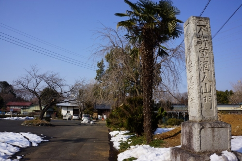 1西光寺 (1200x800)