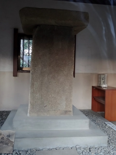 3多胡碑 (900x1200)