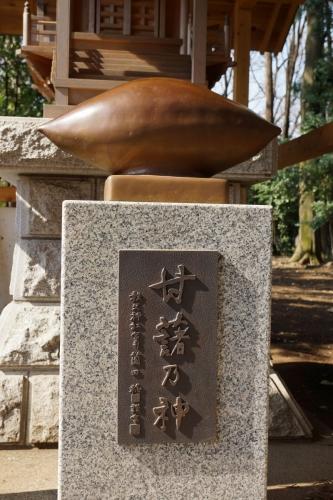 12芋神社 (800x1200)