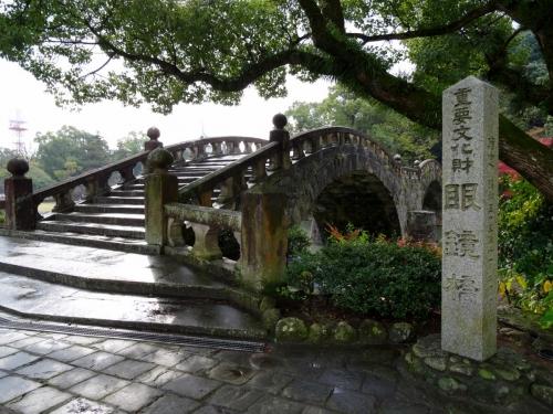 1眼鏡橋 (1200x900)