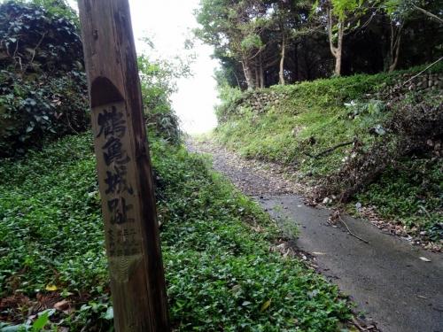 4鶴亀城 (1200x900)