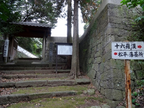 4墓所と羅漢 (1200x900)