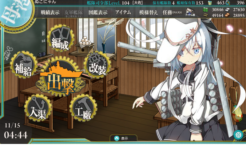kancolle_141115_044402_01.png