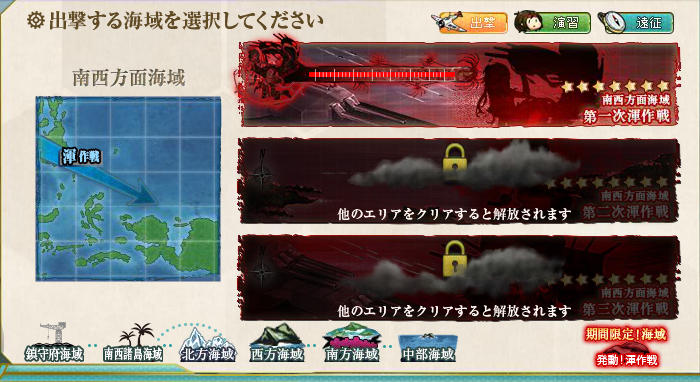 kancolle_141115_053650_01.png