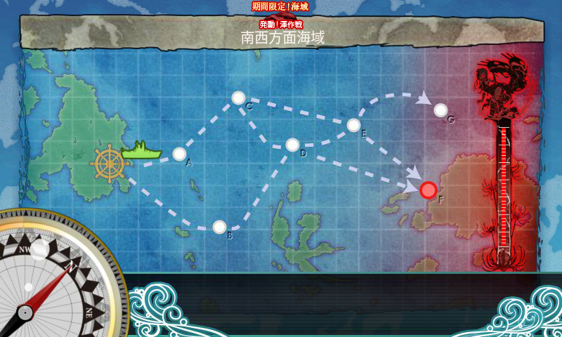 kancolle_141115_053717_01.png