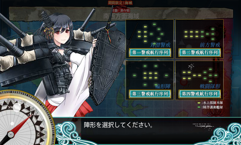 kancolle_141115_053802_01.png
