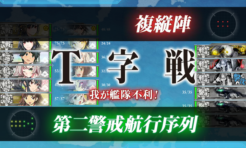 kancolle_141115_053942_01.png