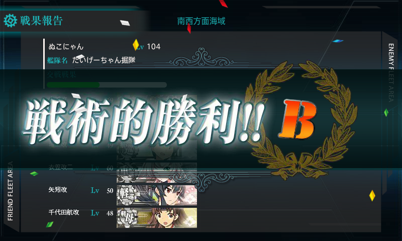 kancolle_141115_054336_01.png