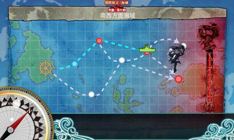 kancolle_141115_054421_01.png