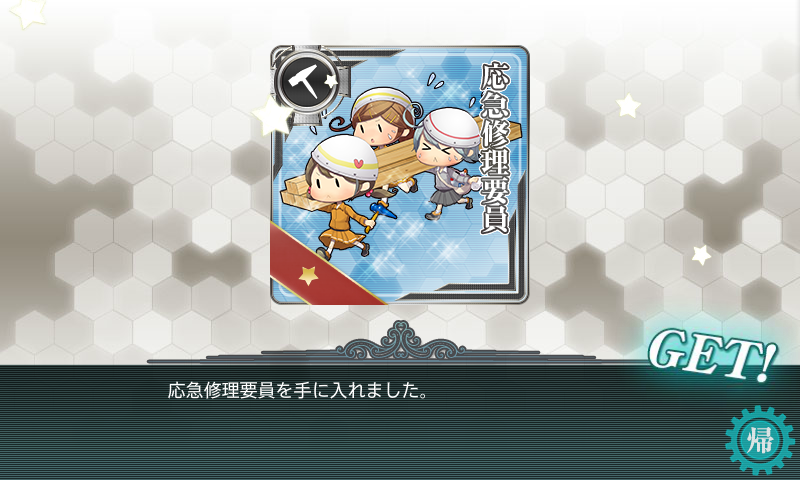 kancolle_141115_064636_01.png