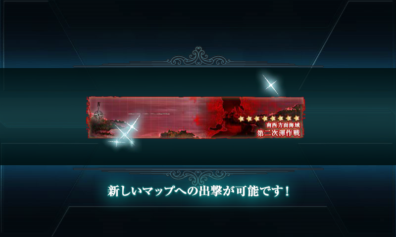 kancolle_141115_064706_01.png