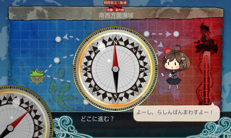 kancolle_141115_082953_01.png