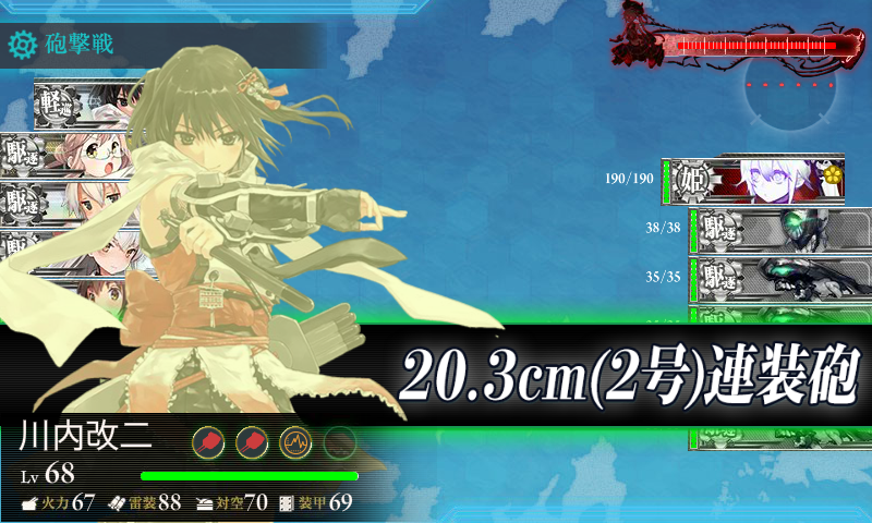 kancolle_141115_083527_01.png