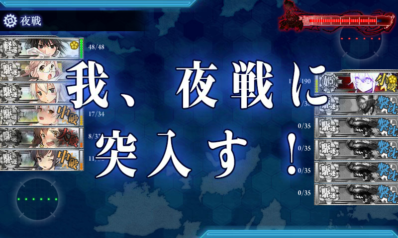 kancolle_141115_083610_01.png