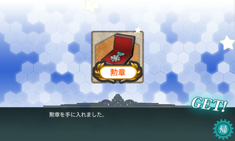 kancolle_141115_100636_01.png