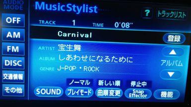 002宝生舞