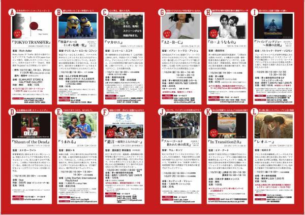 0908_chigasakifilm2014_01_convert_20141008195024.jpg