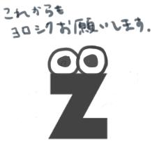 zunda_31_02.png