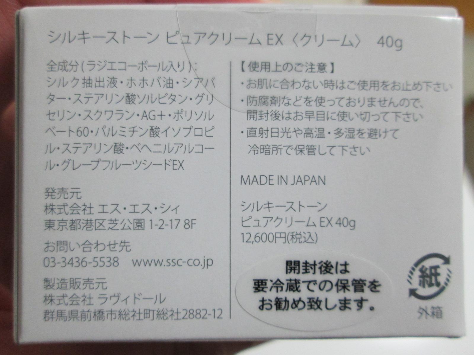 IMG_7019.jpg