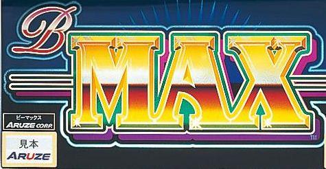 BMAX.jpg