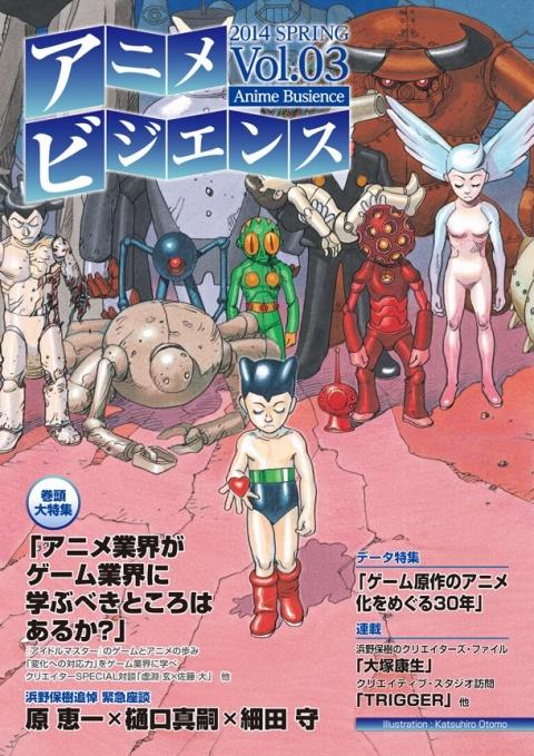 news_large_animebz.jpg