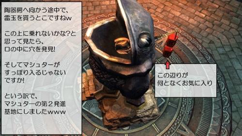 2014102101 (3)