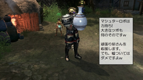 2014102101 (7)