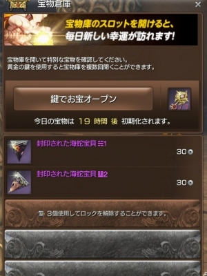 2014102501 (14)