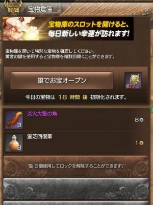 2014102501 (15)