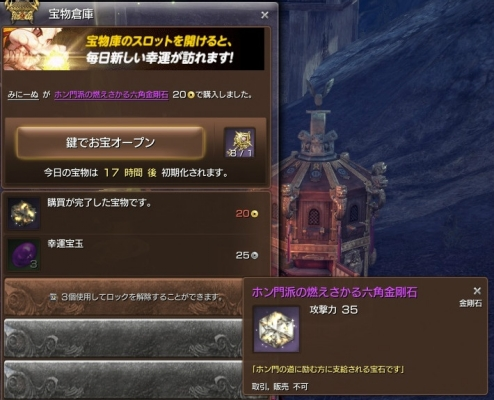 2014102501 (16)