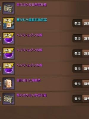 2014102501 (21)