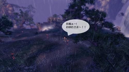 waori-0201 (6)