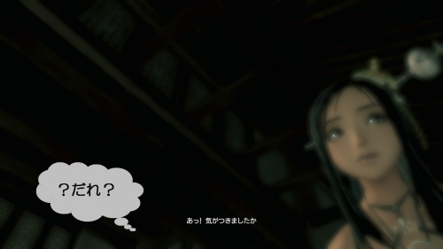 wao-03 (3)